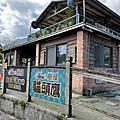 花蓮壽豐/鯉魚潭樹屋餐廳
