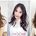 2017染髮 YUTI
