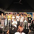 street live concert