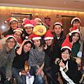 12/24平安夜之聖誕派對