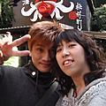 2011~02/11妖怪村