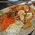 Siam Fine Thai Cuisine