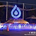 公館水岸-永福橋-2011公館聖誕季