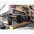 時尚咖啡因鮮豆烘焙館