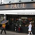 PAUL(法國麵包店)