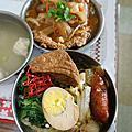 新幹線民宿餐廳