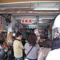 台南永樂市場小吃