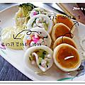 ▍2013。8月 ▍台南 山根壽司