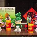20100213台灣之旅13天