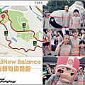 20150920 ღ 2015 New Balance 北市動物園路跑初體驗