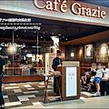 20161006 ღ 古拉爵義式餐廳(家樂福平鎮店)