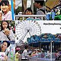 20170528 ღ 臺北市立兒童新樂園 Taipei Children's Amusement Park