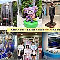 20170812 ღ 葡萄王健康活力能量館