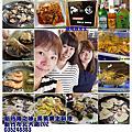 新竹-海之味 蒸氣養生料理