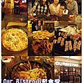 新竹-Our bistro小聚食堂