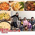 新竹-扁頭原味海鮮