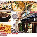 新竹金山街-天利食堂