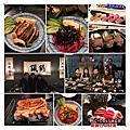 新竹-錵鑶 日本料理新竹旗艦店