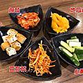新竹-喜樂韓式料理