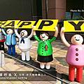 台南-新天地舉牌小人