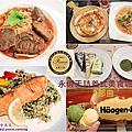 [台南市] 永恆天詩義式美食館