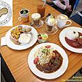 [新北市][瑞芳區] 黃金博物館 煉金文創咖啡 Alchemy Cafe