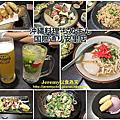 [日本][沖繩縣][那霸市] 沖縄料理 ちぬまん 国際通り安里店