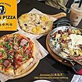[新北市][板橋區] Tino's Pizza Café 堤諾義式比薩 板橋府中店