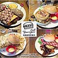 [台北市] Bravo Burger 發福廚房民權店