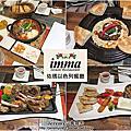[高雄市] imma Israeli Restaurant 依瑪以色列餐廳