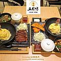 [高雄市] 五目坊 五目蛋包飯-厚切豬排