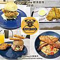 [新北市][土城區] Burger Time