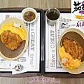 [台北市] 茄子咖哩 Express 京站店