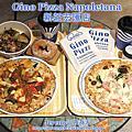 [新北市][新莊區] Gino Pizza Napoletana 新莊宏匯店