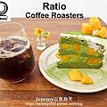 [台北市] Ratio Coffee Roasters