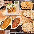[新北市][板橋區] 瑪莎拉印度餐廳板橋店