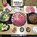 [台北市] 肉多多火鍋 忠孝後山埤店
