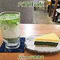 [台北市] 六丁目cafe