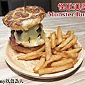 [高雄市] 怪獸漢堡 Monster Burger
