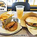[高雄市] Burger Patty 飽嗝佩蒂