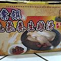 彙饌食品 蟲草靈芝養生雞湯&紹興紅露醉雞腿
