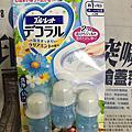 日本 小林製藥 花型馬桶消臭用香氛凝膠
