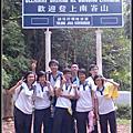 05112008爬山记