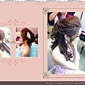 甜美郁婷的華麗公主側邊長髮