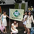 96.6.16姐妹淘拍照