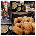 20150613-20日本京阪