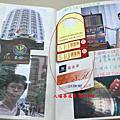 澳門豪賭之旅2007.6.8-10