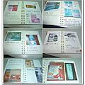 大阪我來啦2009.0321~0325