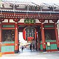 20171012  箱根東京八天七夜之旅