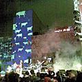 20090207 國際書展+台北燈會